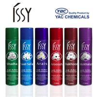 Wholesale Many Fragrance Dry Aerosol Air Fresheners Spray with Arabic Intensive Fragrances from china suppliers