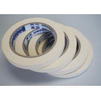 Wholesale Transparent Crepe Paper Masking Tapes Bundling Rubber Single Side from china suppliers