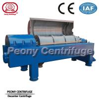 Automatic Continuous Solid Liquid Decanter Centrifuge Drilling Mud Centrifuge