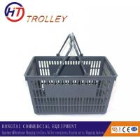 Wholesale Plastic Shopping Baskets With Handles from china suppliers
