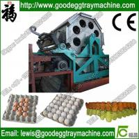 Wholesale Dry Type Pulp Moulding Machine from china suppliers