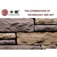 Buy cheap Cultured Stone/Faux Stone from wholesalers