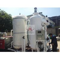 Wholesale PLC Control With good quality of Zeolite Molecular Sieve PSA Oxygen Generator/ PSA Oxygen Plant from china suppliers
