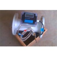 Wholesale Thermal type english menu ultrasonic flow meter with Large-screen LCD from china suppliers