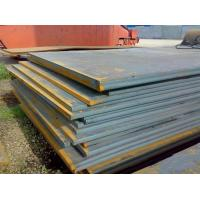 Wholesale ASTM A36/Q235 Mild Steel Plate/Sheet from china suppliers