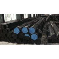 Wholesale ASTM/ASME A333 / SA333 Grade 1 Seamless Carbon Steel Tube Low Temperature from china suppliers