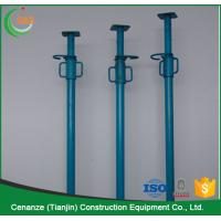 Buy cheap light duty Steel prop jack high uality scaffolding shoring props coated or galvanized from wholesalers