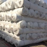 Wholesale Polyester PET Geotextile Non Woven Fabric Flexibility , Filtration , Separation from china suppliers