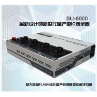 Wholesale LEAP SU-6000 Programmer from china suppliers