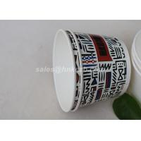 Wholesale Offset Printing Disposable Ice Cream Cups , Ice Cream Paper Bowls Single Wall from china suppliers