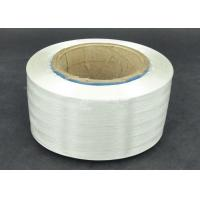 Wholesale 500D Polyester Industrial Yarn Raw White High Tenacity For Weaving Use from china suppliers