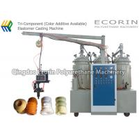 Wholesale Polyurethane / PU Injection Machine Damping Buffer Color Additive Available from china suppliers