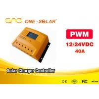 Wholesale Intelligent Solar Powered Inverter Solar Charger Controller 12V / 24V FCC from china suppliers