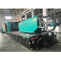Wholesale 8000KN Horizontal Plastic Injection Moulding Machine For Plastic Chair from china suppliers