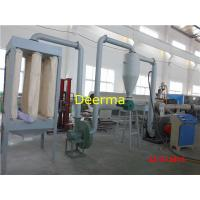 Wholesale Plastic Processing Equipment PVC Milling Machine 37KW 200-300 Capacity from china suppliers