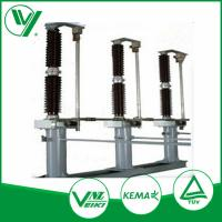 Wholesale 72.5KV High Voltage Disconnect Switch Substation Equipment / Free Standing Earthing Switches from china suppliers