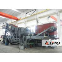 Wholesale Double - axle Mobile Crushing Plant , Portable Concrete Crusher For Pebble , Rock from china suppliers