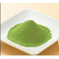 Wholesale Hand Made Flavor Matcha Green Tea Powder Organic Without Any Additive from china suppliers