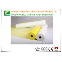 Wholesale Yellow waterproofing fiberglass mesh For fiberglass mesh fabric from china suppliers