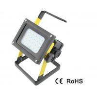 Wholesale Outdoor Rechargeable LED Flood Light Project Lamp , 20W Rechargeable Led Floodlight from china suppliers
