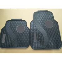 Wholesale Water Resistant Non Smell Car Foot Mat Soft Latex Material Eco Friendly from china suppliers