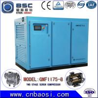 Buy cheap Star Delta Small Electric Air Compressor Two Stage Large Moment Output from wholesalers