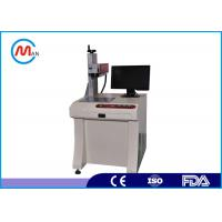 Wholesale Raycus Laser Source 20w Fiber Laser Marking Machine Portable For Stainless Steel from china suppliers