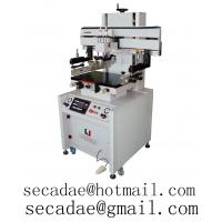 Buy cheap best silk screen machine from wholesalers