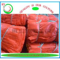 Buy cheap 25kg , 30kg onion pp leno mesh bags for sale from wholesalers