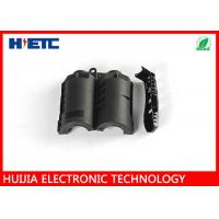 Buy cheap Antenna Electrical Equipment Waterproofing Kit Plastic for HJ1212-S from wholesalers