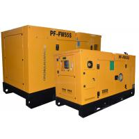 Wholesale Yellow Weatherproof Trailer 40KW 50KVA Silent Generator Set 65db from china suppliers