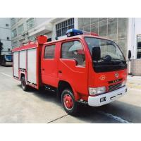 Wholesale DONGFENG XBW 500 gallon water fire truck from china suppliers