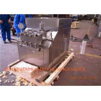 Wholesale Plate milk pasteurizer and homogenizer dairy homogenizer 2000 L/H 15 KW from china suppliers