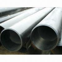 Wholesale Steel pipes, used for carrying water or scaffolding frames from china suppliers