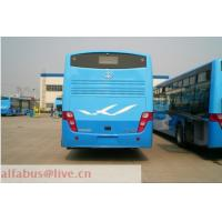 Wholesale 21-40 seats 12 meters City bus YS6120G from china suppliers