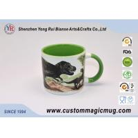 Wholesale Heat Sensitive Custom Magic Mug from china suppliers