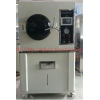 Buy cheap 900 mm W High Pressure Cooker Appratus  Machine Lab Testing Equipment from wholesalers