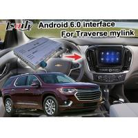 Wholesale GPS Car Navigation Box video interface for Chevrolet Traverse Mirror Link Navigation from china suppliers