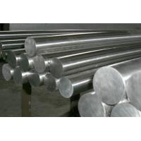 Wholesale Round Bar Inconel 718 / UNS N07718 / 2.4668 Nickel Based Alloy ASTM B637 from china suppliers