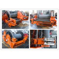 Buy cheap High Efficiency Hydraulic Hoist And Winch Single / Multi - Drum Type from wholesalers