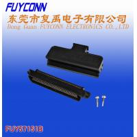 Wholesale TYCO 50 pin or 64 Pin RJ21 Plug Centronic Champ IDC connector with 180 Degree Plastic Cover from china suppliers
