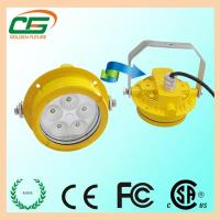 Wholesale 20 Watt WF2 industrial Lighting Fixture CREE LED explosion proof dock Light from china suppliers