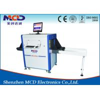 Wholesale MCD -6550 Airport X ray Scanner , X ray Baggage Scanner 34mm steel Penetration from china suppliers