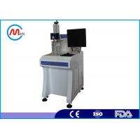 Wholesale PC Control EZCAD Software Fiber Laser Marking Machine For Watches from china suppliers