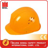 Wholesale SLH-T030  PE  HELMET from china suppliers