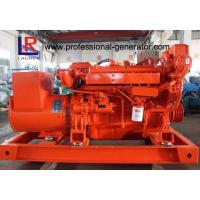 Wholesale Three Phase Brushless Emergency Marine DC Generator Set 90kw for Boat with CCS from china suppliers