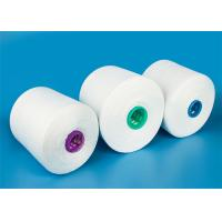 Wholesale Dyeable 100% Virgin T-shirt Polyester Yarn Spun Polyester Sewing Thread from china suppliers