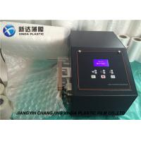 Wholesale Mini Desktop Air Cushion Filling Machine For Air Cushion Packaging Plastic Film from china suppliers