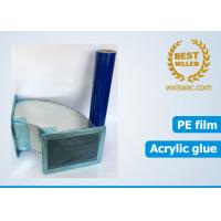 Wholesale Anti puncture no residue HVAC duct protection film temporary pe protective film from china suppliers