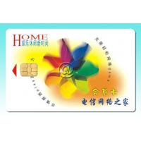 Wholesale SLE4442 Contact chip cards from china suppliers